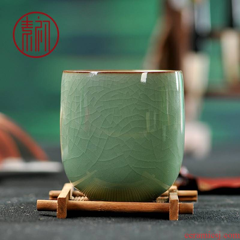 Element in the early Japanese celadon teacup creative gifts insulation conference office cup tea ceramic cup six color cup