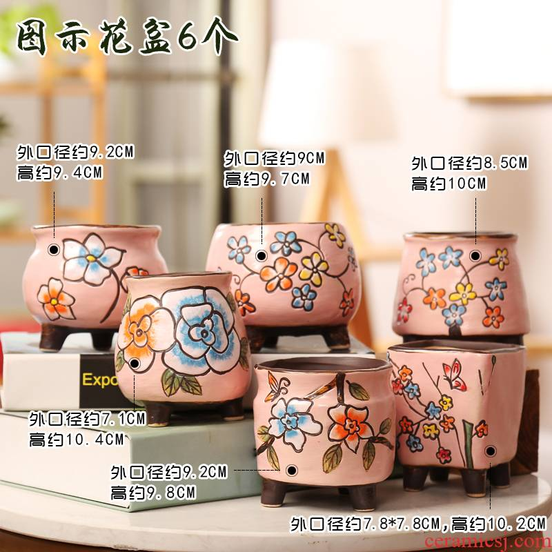 End the hand - made feast or more meat flowerpot more high - End ceramic flower pot in indoor simple move new specials