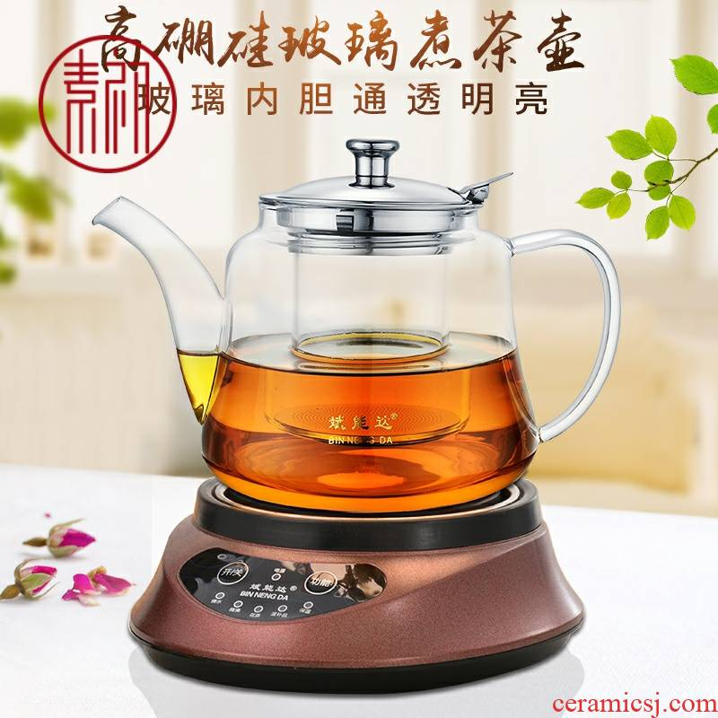 Element in the early early, heat - resistant glass teapot burn boiled tea stove teapot base electric heating insulation cooked pu 'er tea tea