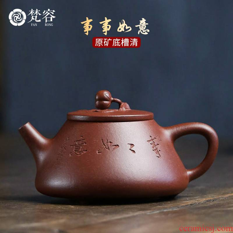 Vatican RongZiFeng yixing undressed ore bottom groove clear manual bunch of flowers, purple sand teapot household size kunfu tea pot