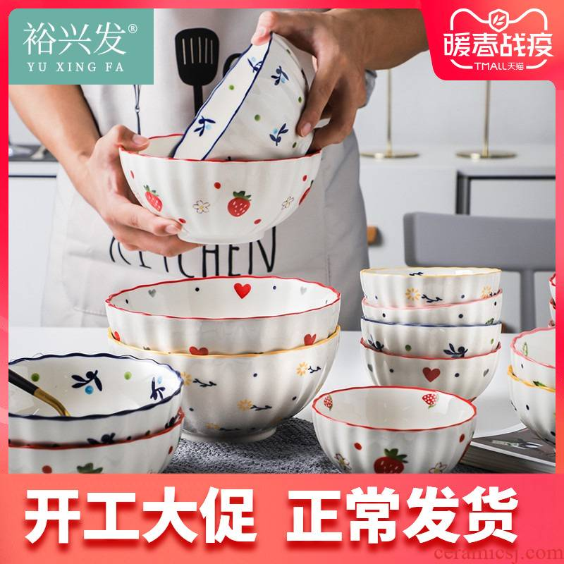Lovely girl heart strawberry salad bowl ceramic bowl household noodles for breakfast soup bowl large tableware