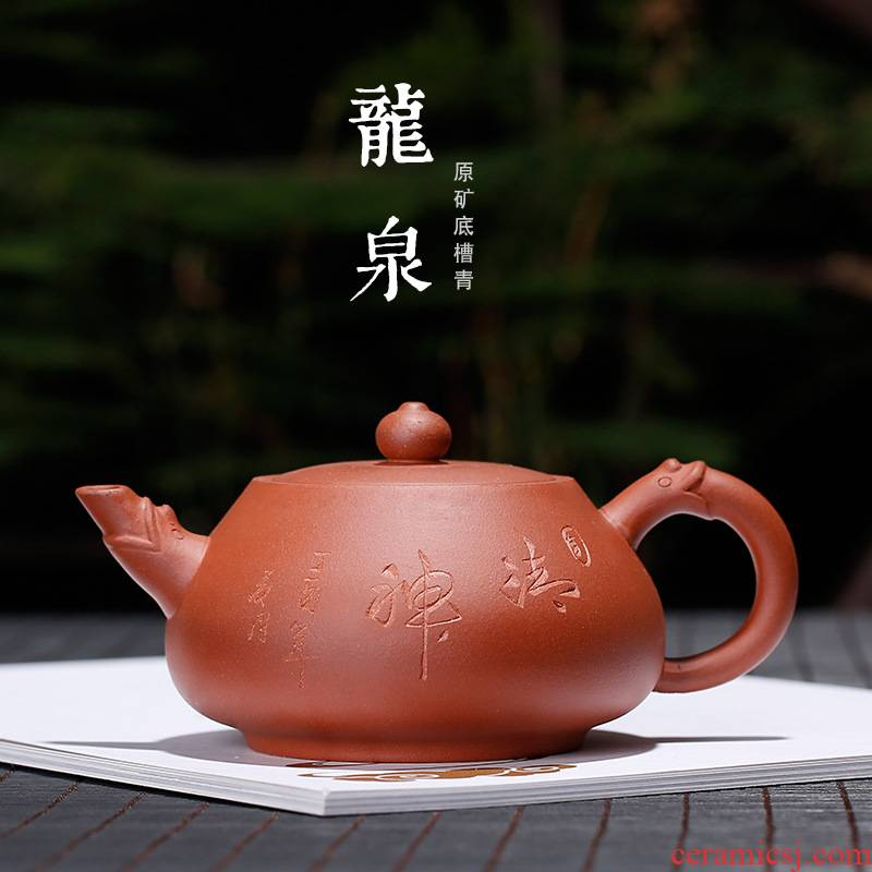 Longquan it new fund sell like hot cakes of ink teapot tea set can be travel ZhiHuang longshan violet arenaceous single pot of tea