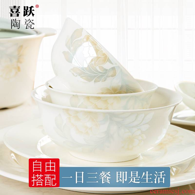 Jingdezhen DIY free combination bowl dishes elegant aristocratic 】 【 rainbow such as bowl bowl spoon, cutlery set