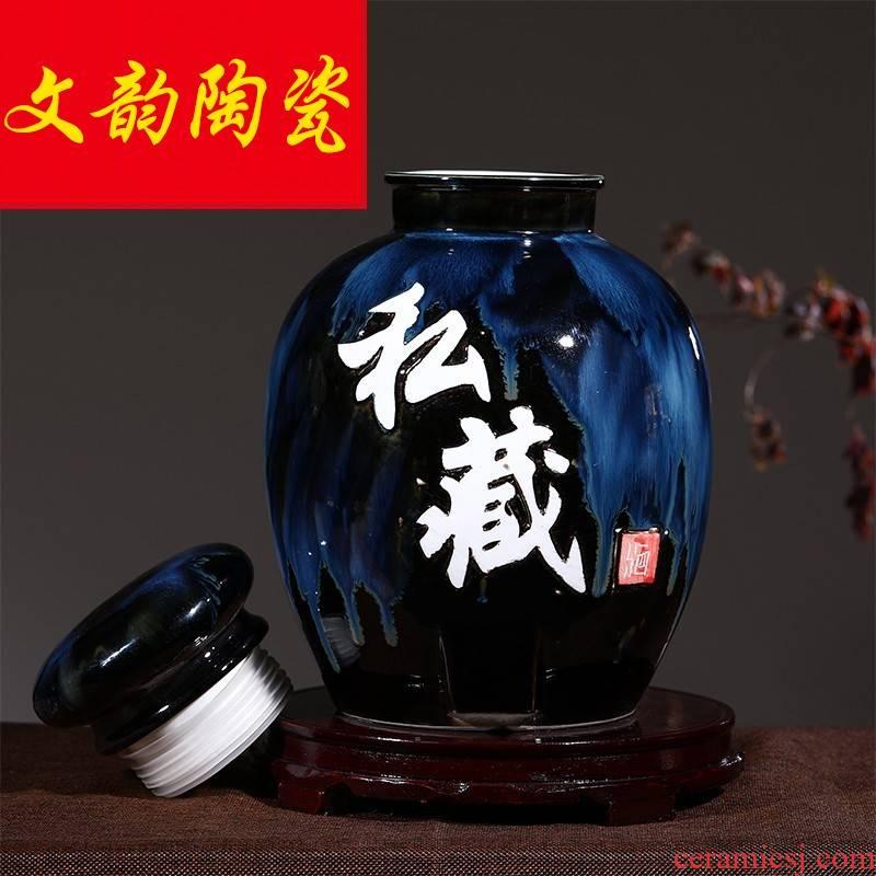 Jingdezhen ceramic jars archaize mercifully bottle hip belt leading seal wine jar 10 jins 20 jins 30 pounds