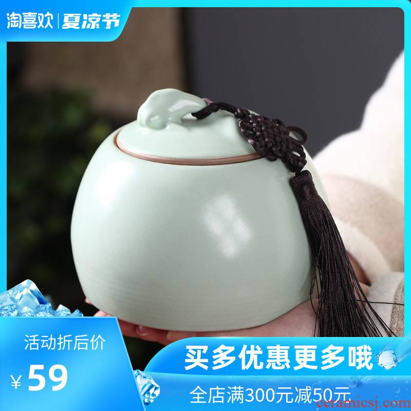 Chang your up crown caddy fixings household creative fashion slicing can raise deposit receives gift box sealed jar ceramic pot