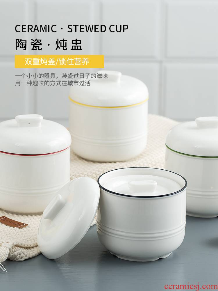 Ceramic water stew with cover double cover ears cup steamed egg cup stew pot stewed bird 's nest household small cup for cup bowl of soup
