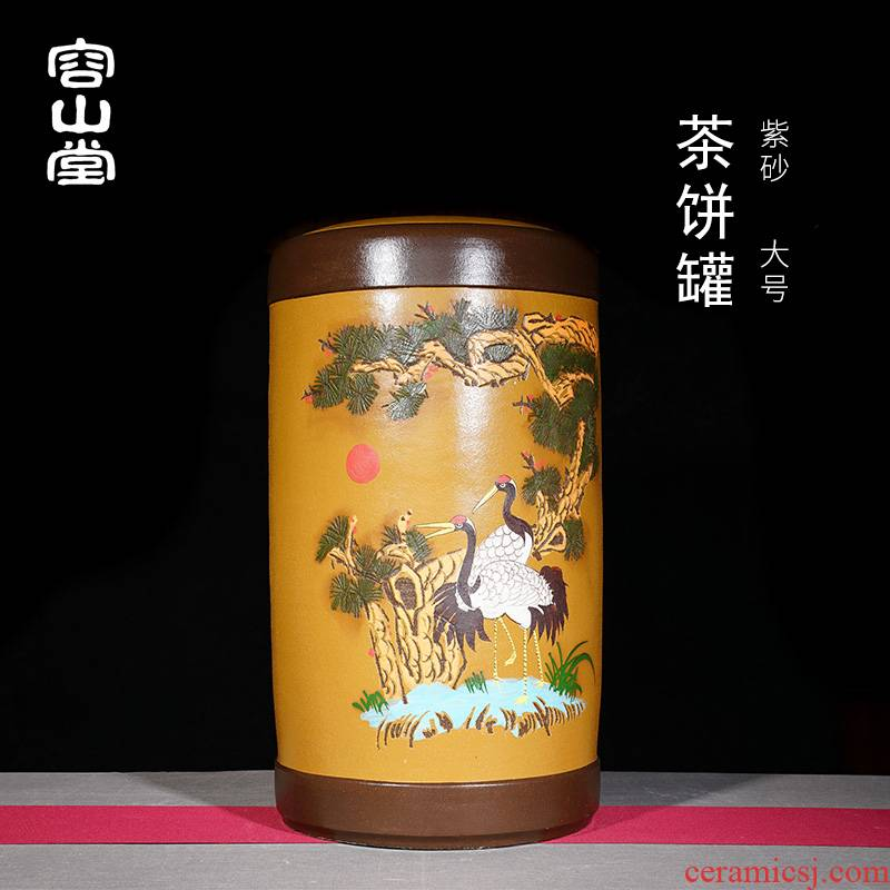 The Vatican RongZiYi yixing purple sand tea pot king tea cake coarse pottery store receives puer tea cake box
