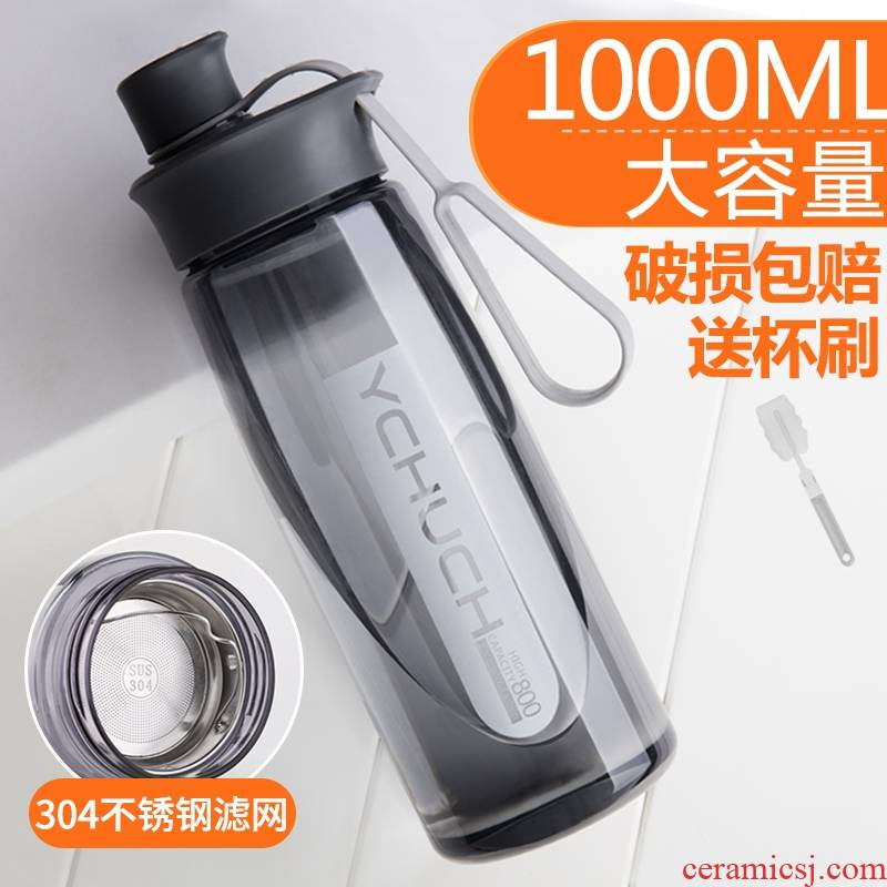 Large capacity space cup series guest portable conveniently keller cup plastic cup cup students cups kettle