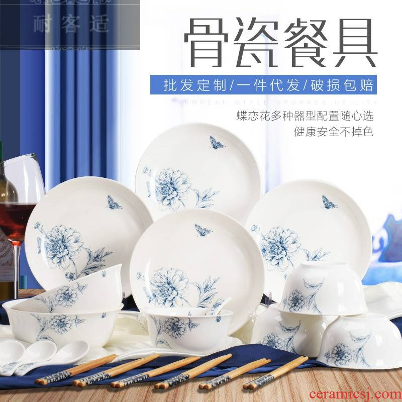 Hold to guest comfortable jingdezhen porcelain tableware 18 ipads head the features dishes suit household of Chinese style hotel cutlery gifts
