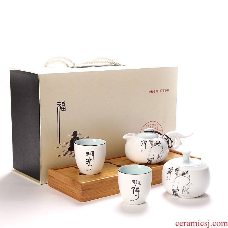 Portable package gift boxes 1 pot four cups of up large ceramic cups kung fu tea set vehicle modern Chinese style