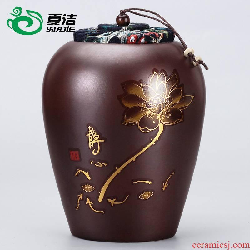 Four - walled yard firewood caddy fixings kung fu tea set home puer tea pot seal storage tanks tea accessories
