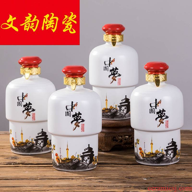An empty bottle creative decoration ceramic wine bottle sealed flask household archaize jars with gifts gift box