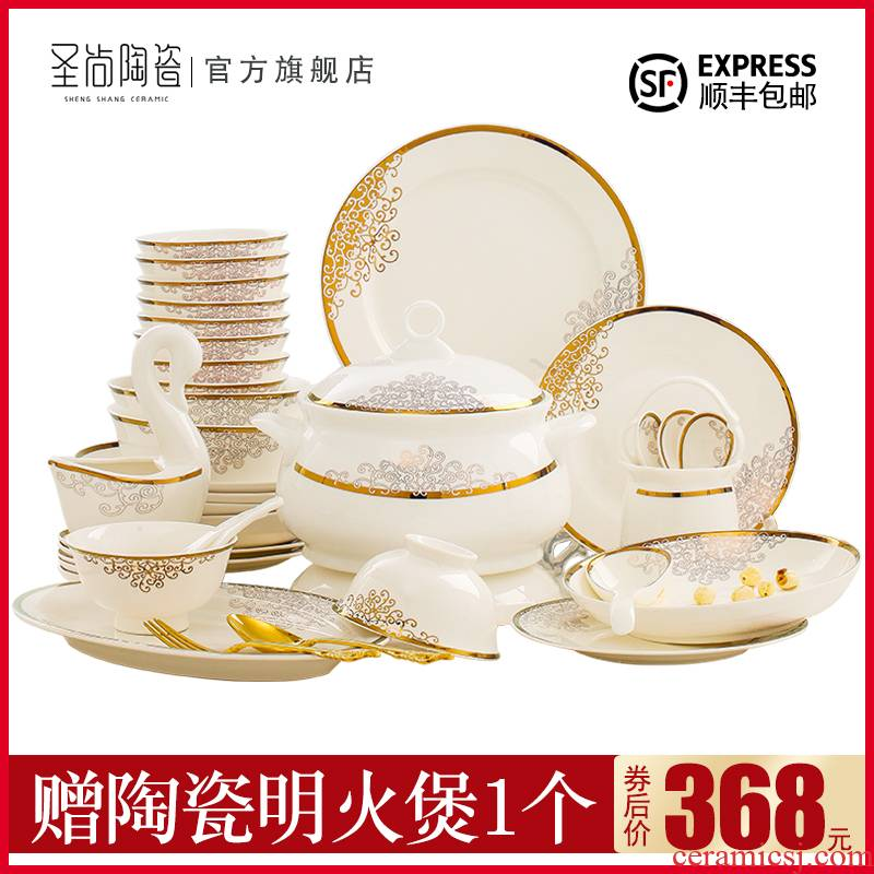Cutlery set dishes home European up phnom penh jingdezhen porcelain ipads to eat bread and butter plate dishes suit gift combination