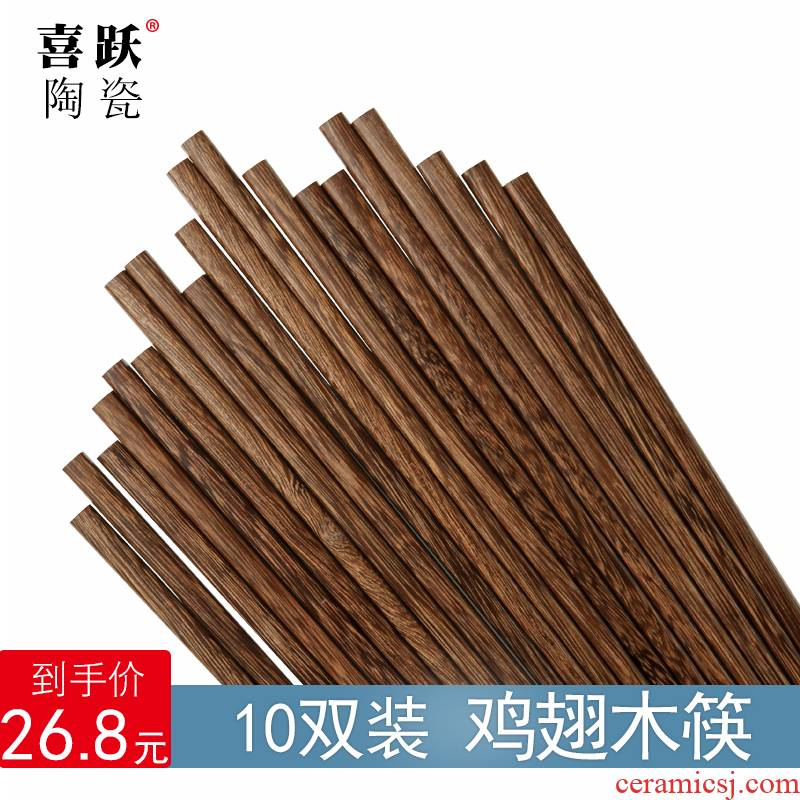 Xi make 10 pairs of pack 】 【 log wings without lacquer idea for hotel domestic annatto wooden chopsticks tableware