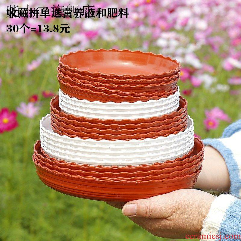 Double color lace thickening resin tray plastic flower POTS tap tap water pans mobile base of flowerpot bottom pad 2