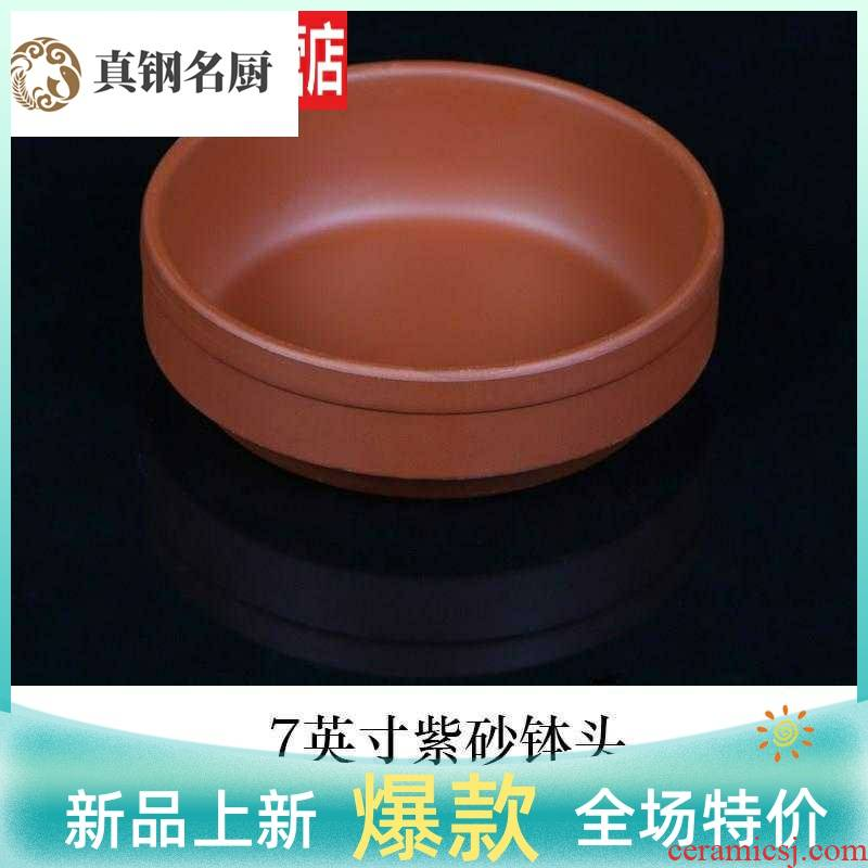 Steamed Steamed egg bowl bowl Japanese - style flat ceramic high - temperature steaming the food bowl of steaming bowl restaurant more ancient steaming bowl of wine