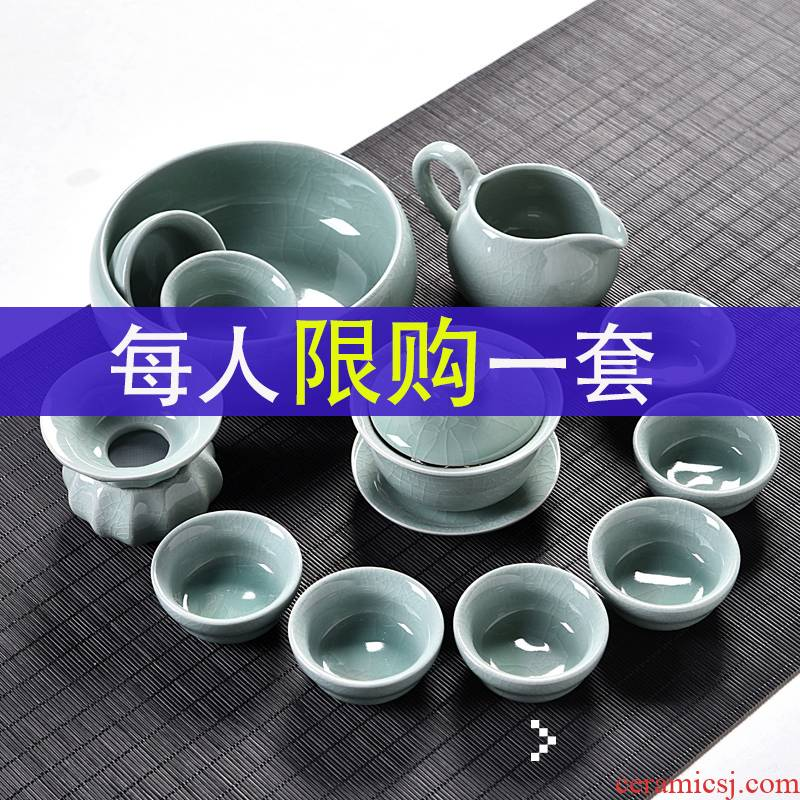 Elder brother up of a complete set of tea set ice crack household contracted restoring ancient ways your up office receive a visitor kung fu ceramic tea cup