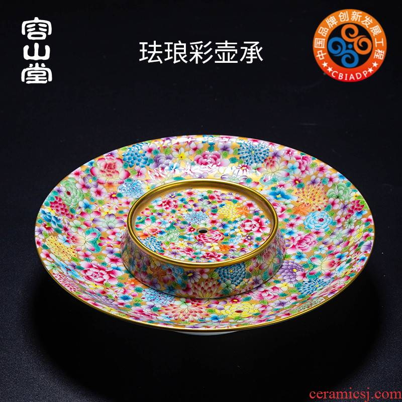Vatican RongMu color colored enamel pot bearing ceramic dry small tea table pot pot pad kung fu tea tea table accessories
