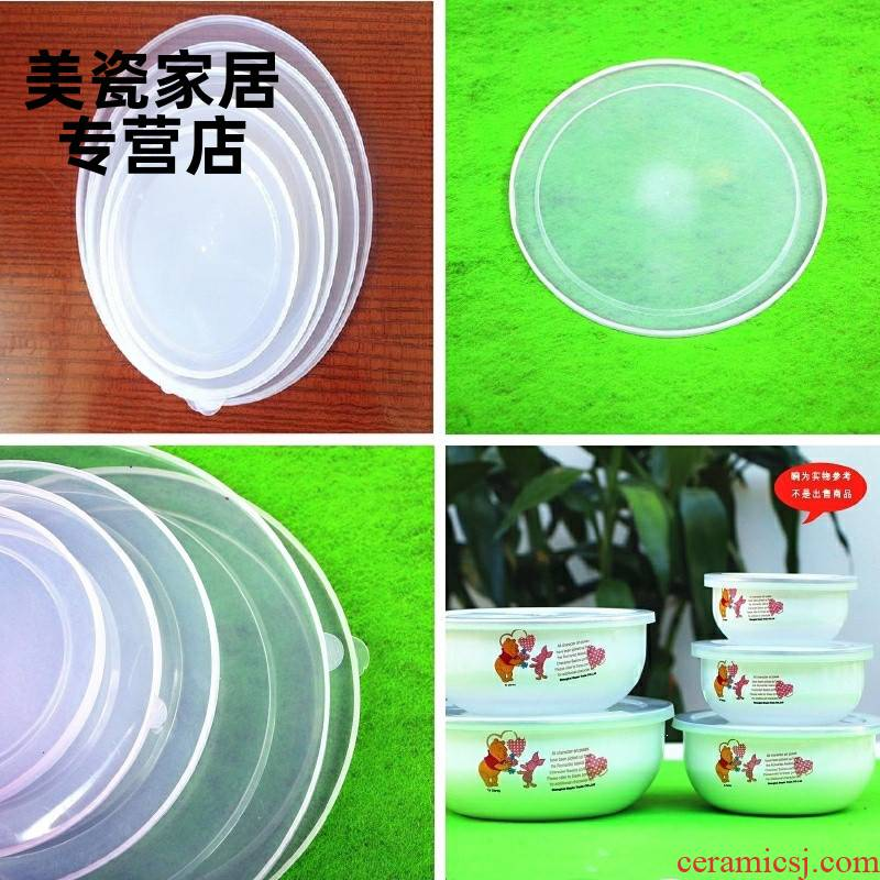 10 to 18 cm preservation bowl cover gasket plastic cover the lid fresh lifted the lid of enamel bowls son home circle