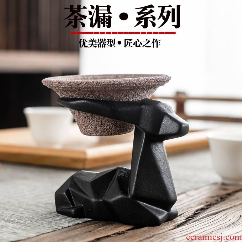 No hole) filter creative) device product ore full ceramic tea tea good fair keller set