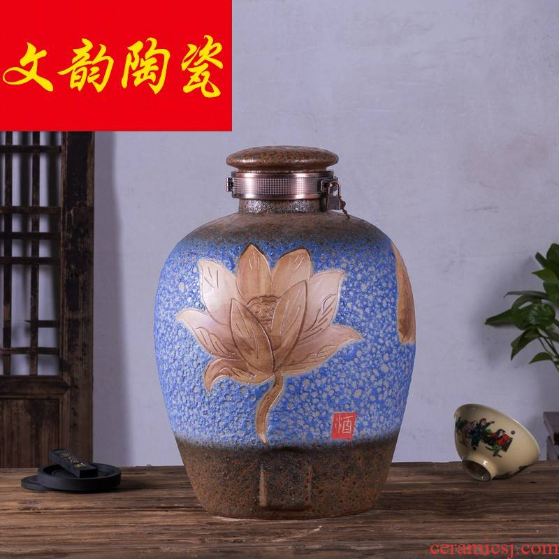 Household ceramic jar antique white wine bottle decoration hip flask creative earthenware seal it aged wine