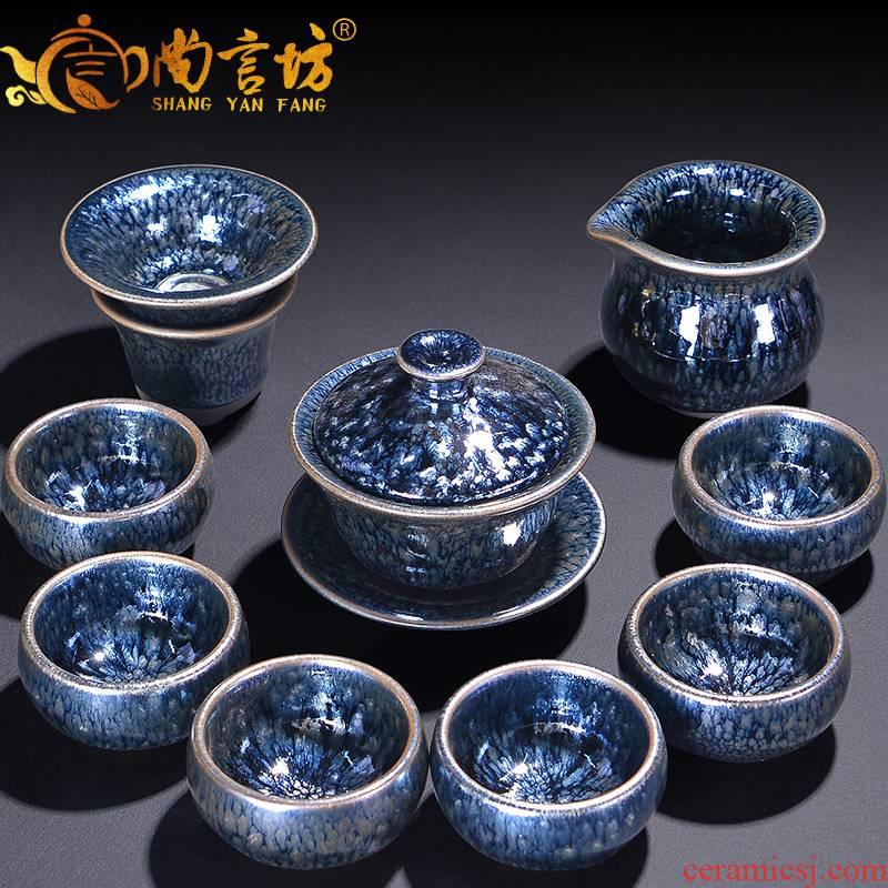 It still fang built light tea set household up tureen kung fu tea ceramic cups, teapot tea office