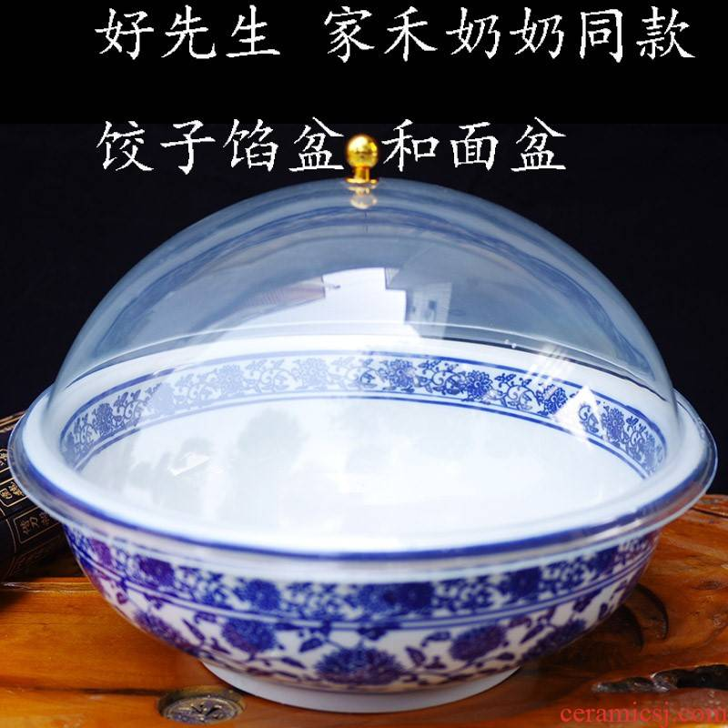 Ceramic POTS of household kitchen and old lid with cover hair knead face basin basin basin of pickles