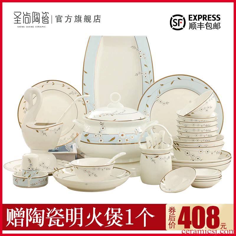 Jingdezhen ceramic tableware suit European up phnom penh contracted small pure and fresh and eat rice bowl chopsticks dishes suit household