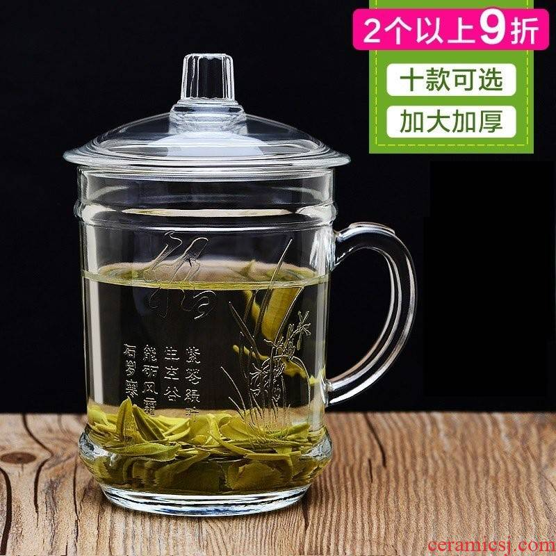 Household hot water glass tea cup with cover office took the men with cover glass transparent handle