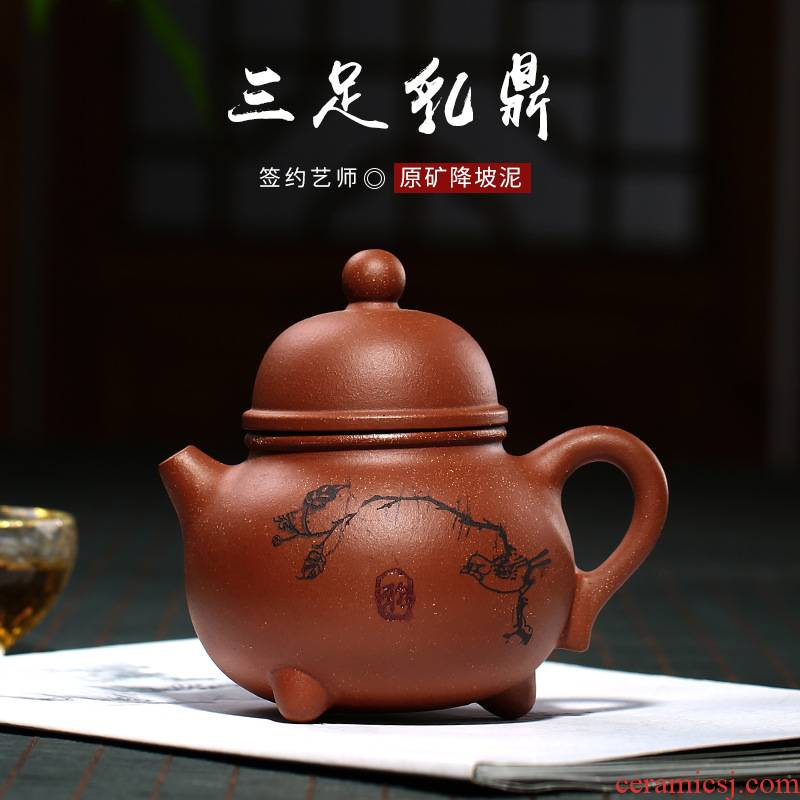 Yixing three - legged milk pot teapot tea rain medium sand of ink undressed ore down slope mud carved by hand painting are it