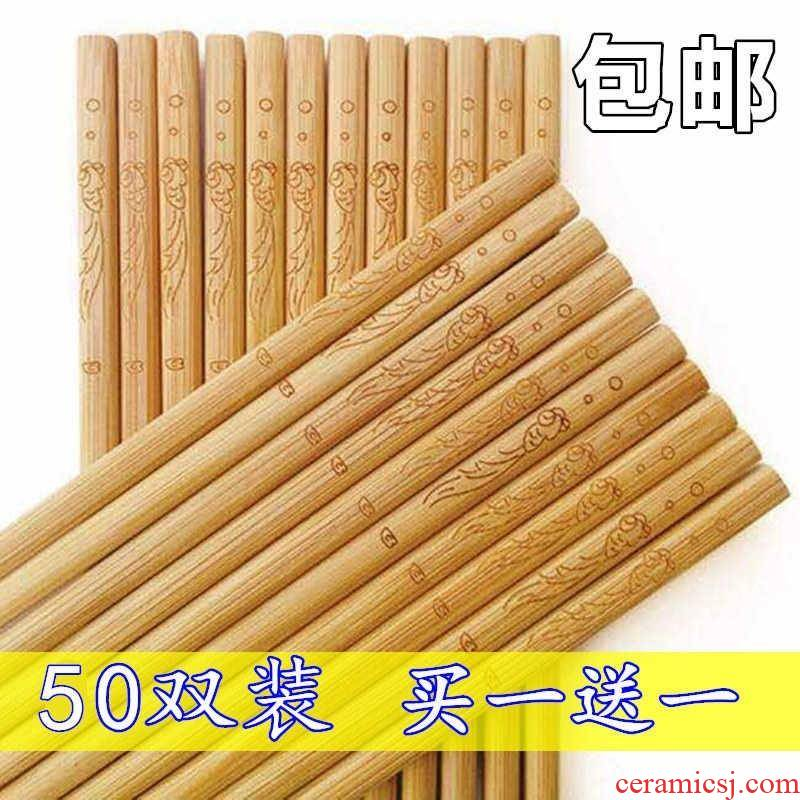10-50 pairs without lacquer idea, informs to eat Chinese bamboo chopsticks tableware kitchen tools long chopsticks