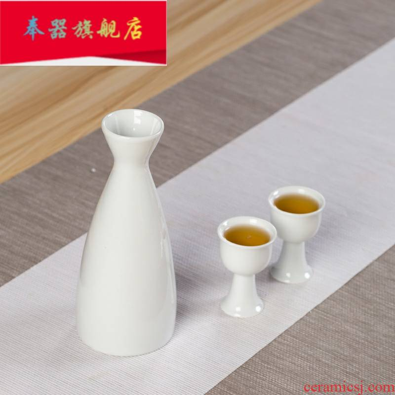 Jingdezhen ceramic bottle wine bottle half jins of white wine wine wine Japanese points suit household glass white custom