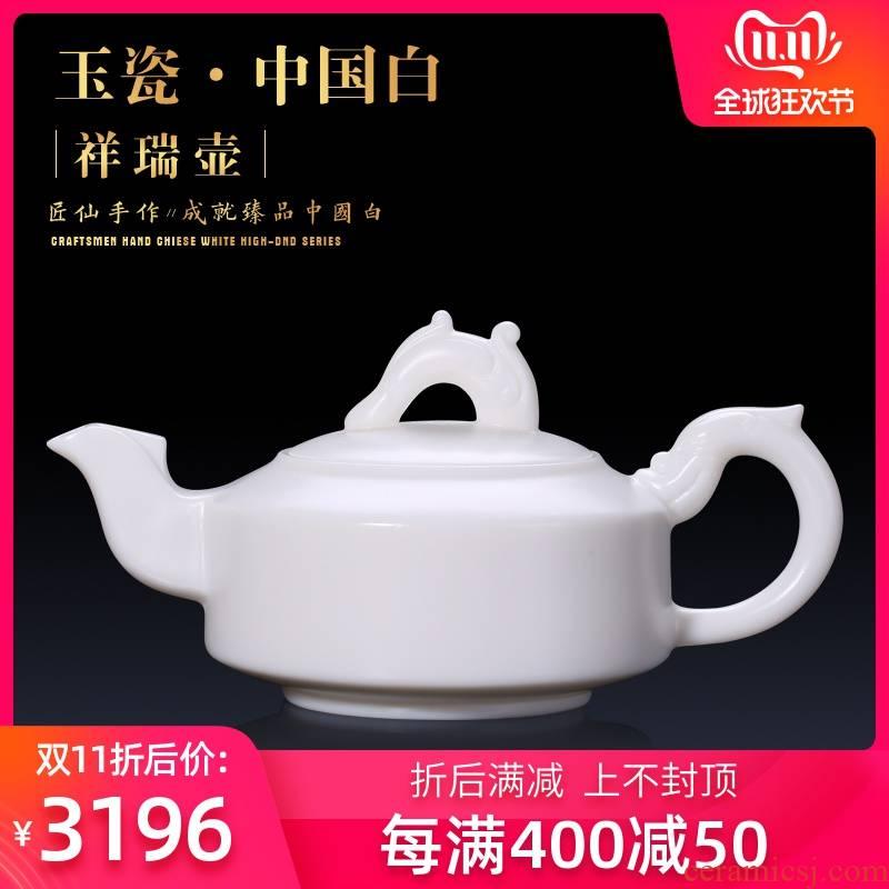 Artisan fairy white ceramic pot teapot kung fu tea set single pot CiHu household gift teapot tea ware suit pot