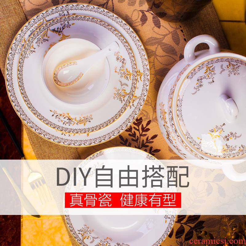 Rainbow such use European - style Chinese dishes suit dish household swan lake DIY ipads porcelain tableware ceramics composite bowl of soup in bulk