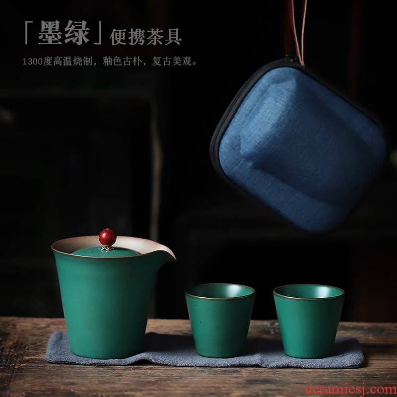ShangYan portable travel tea set a pot of two cup of kung fu tea set crack cup teapot teacup Japanese restoring ancient ways