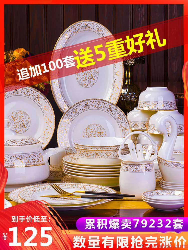 Dishes suit domestic high - grade tableware jingdezhen bowls of ipads plate ceramic bowl set Nordic bowl chopsticks, plate plate combination