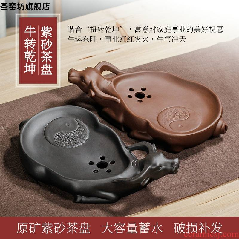 Purple sand pottery and porcelain dry terms plate tray household contracted water type tea tray filling small tea pot bearing kung fu tea set