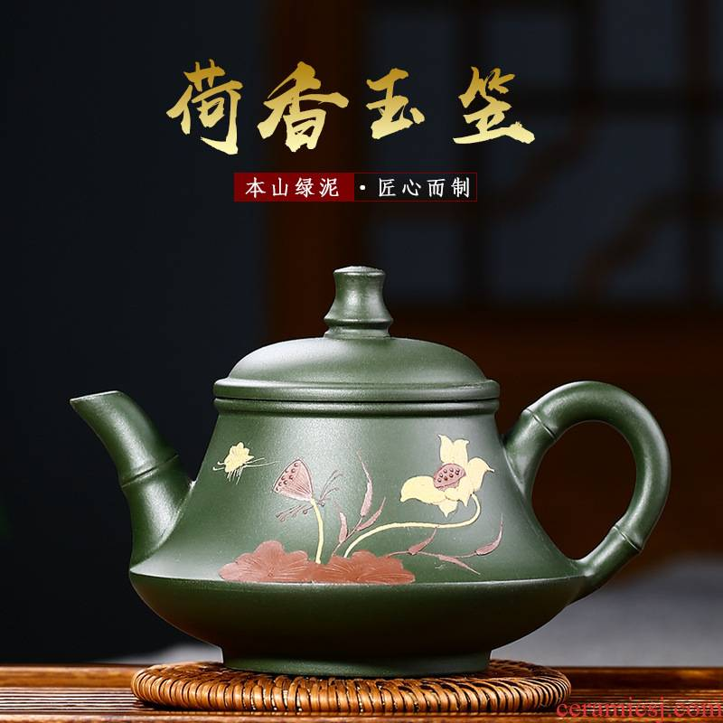 A four - walled yard yixing lotus breeze dai li it ore chlorite Jiang Liming famous pure manual coloured drawing or pattern the teapot tea set