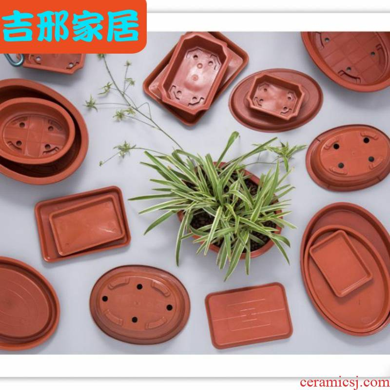 Rectangular flowerpot oval pot base plastic flower POTS base tray mat pelvic floor plate plastic tray of circular plate