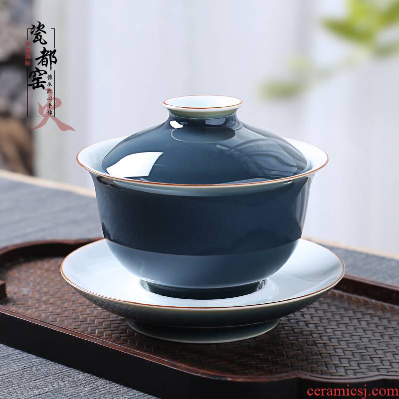 Jingdezhen up the fire which ji blue tureen only three bowl of tea set ceramic cups white porcelain household kunfu tea tea