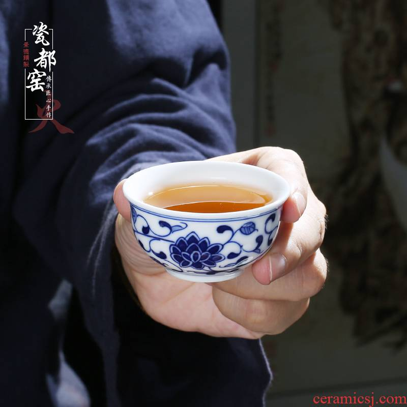 Jingdezhen pure hand draw a single cup of individual cup small kung fu tea cups domestic blue and white porcelain bowl bound branches sample tea cup