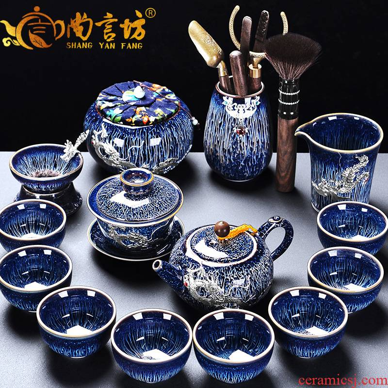 It still fang set YinJian lamp that kung fu tea sets of household gift box gift retro creative ceramic tea cups