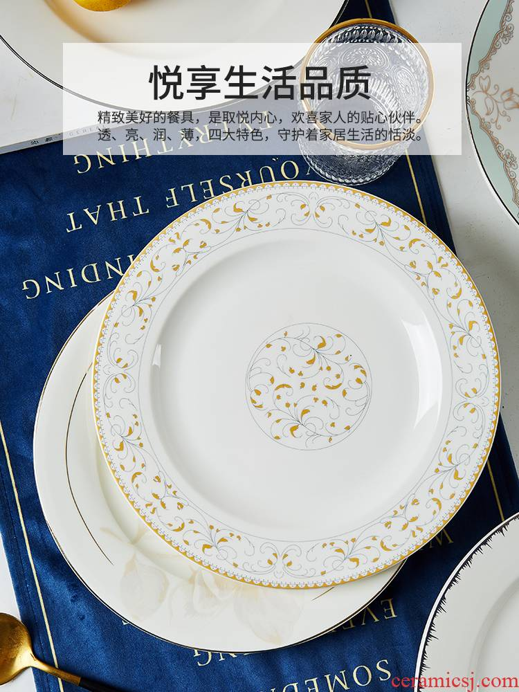 10 inches ipads porcelain dishes suit home plate of jingdezhen ceramic tableware European contracted a single dish yellow up phnom penh