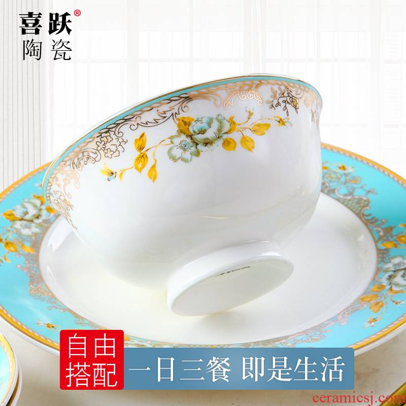 """""""Champs elysees"""" jingdezhen DIY free combination of household ipads China tableware suit dishes teaspoons of ceramic tableware"""
