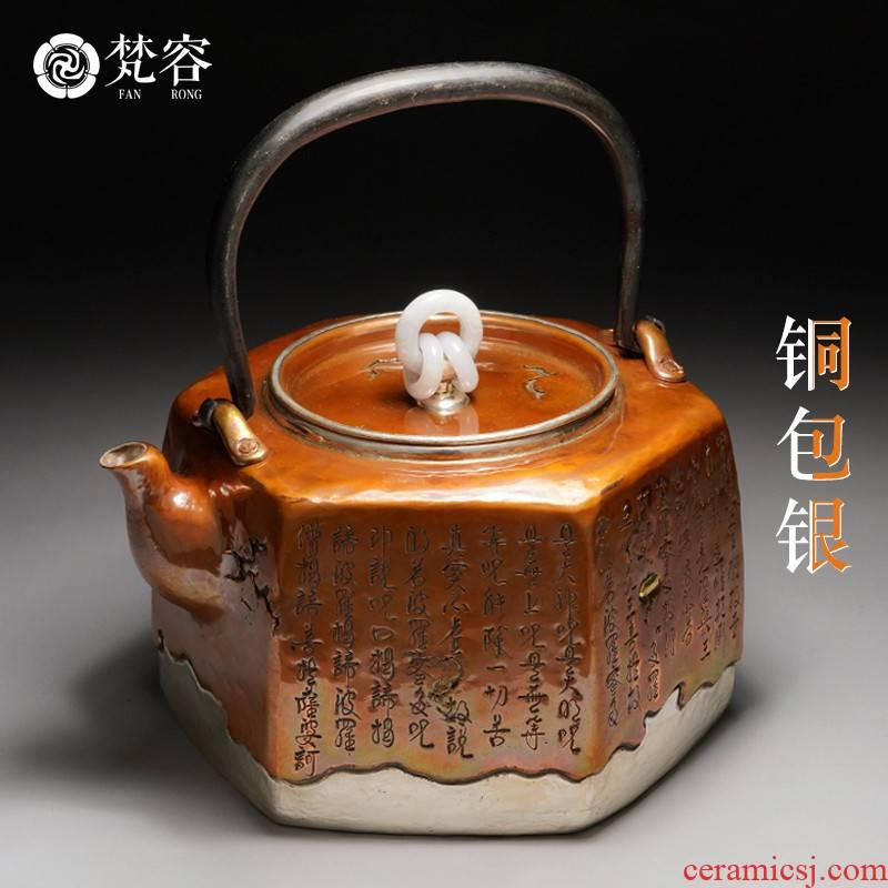 The Vatican RongYin silvering copper large girder is silver pot pot of heart sutra teapot household kettle boil jade teapot button