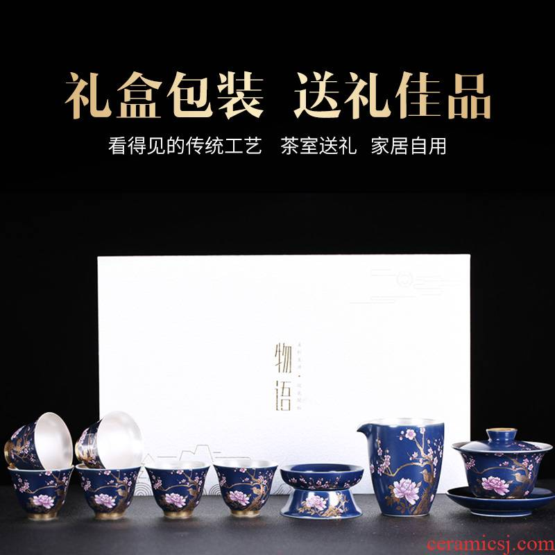 It still fang home tasted silver gilding kung fu tea set suit household ceramic teapot tea silver restoring ancient ways is contracted
