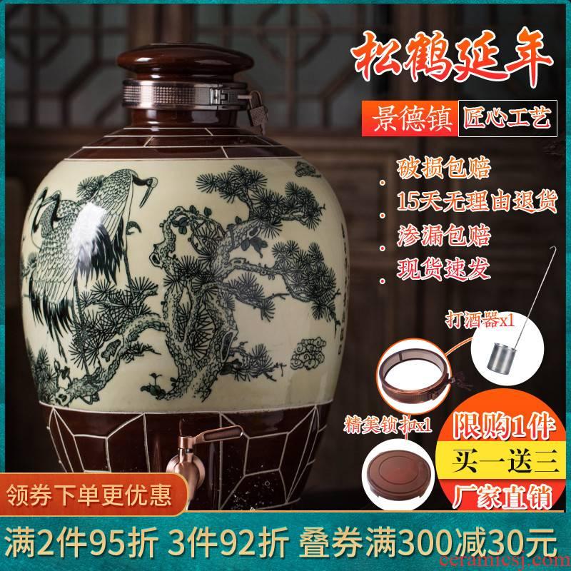Jingdezhen ceramic jar household mercifully bottle cylinder 10 jins 30 jins 50 kg archaize seal hip flask wine jar