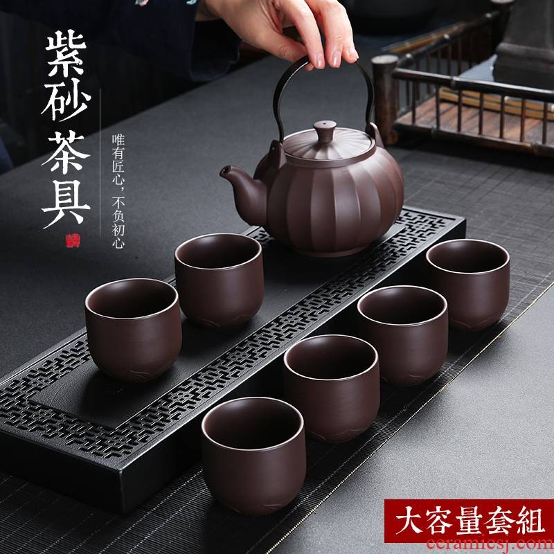 Yixing purple sand tea set ores are it a whole set of tea cups to customize logo household gift kung fu