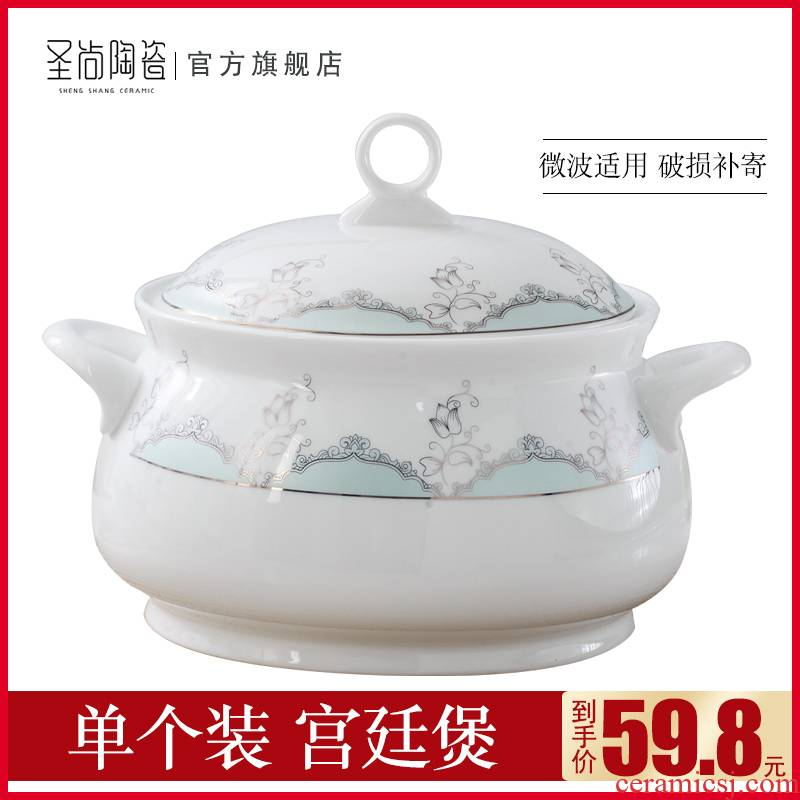 Round with cover soup basin home court against hot ears European - style jingdezhen creative large soup bowl