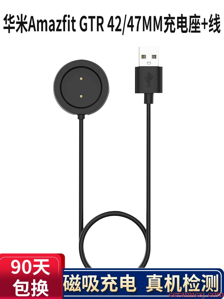 M GTR is suitable for the China watches charger Amazfit GTS intelligent motion 47 mm watch GTR42/USB cable magnetic suction charging base A1909/A1901 replacement parts
